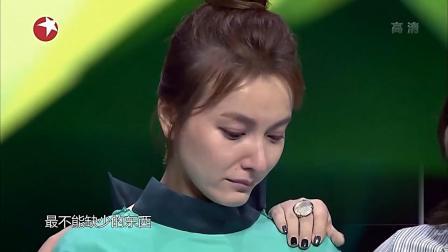 《我的新衣》什么事居然让吴昕控制不住,当场流泪