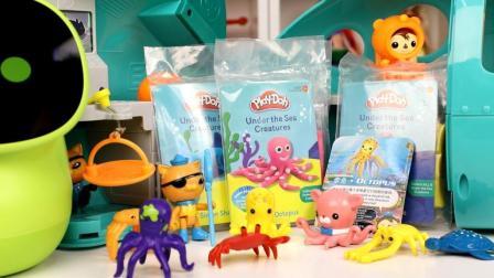 趣盒子玩具 第一季 章鱼制作 布丁豆豆海底报告  章鱼制作