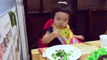 吃貨小蠻: 出去吃飯總想蹭大人的, 不喜歡的蔬菜總要放在最后吃