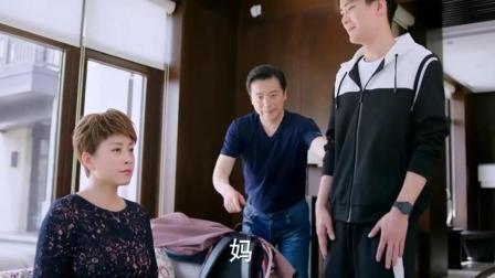 妈妈和自己儿子生气, 爸爸装腔作势的帮助妈妈教训儿子