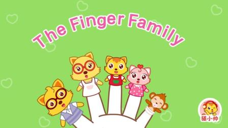 猫小帅儿歌 182 The Finger Family The Finger Family