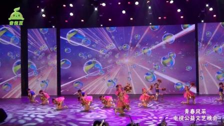 幼儿舞蹈《跳起来》太可爱了, 心都要萌化了!