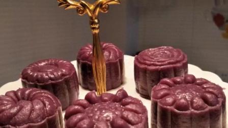 紫薯月饼做法简单好吃, 赶紧收藏自己做!