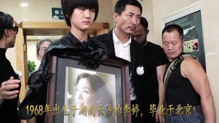 张子健前妻李婷葬礼现场: 临终前一直在等他, 曾演女警察红遍全国