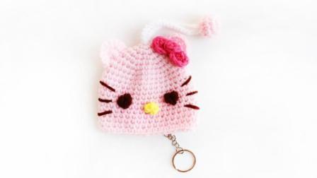 织一片慢生活KT猫钥匙包手工编织教程用毛线钩织