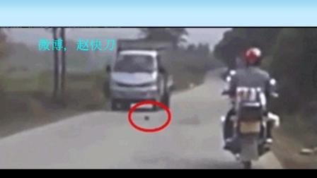 货车碾压石头, 击中路过摩托车,