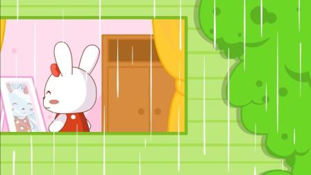 兔小贝儿歌  时光日记 (含)歌词