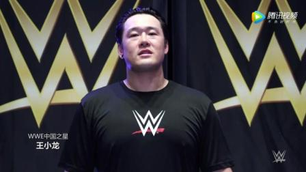 wwe2017摔跤狂热大赛 WWE美式摔跤娱乐 2017摔跤狂热大赛 中文直播中国之星宣传片