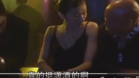 美女在酒吧被流氓欺负, 赵文卓及时赶来相救