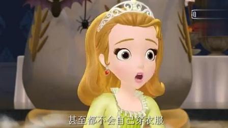 《小公主苏菲亚》装扮的衣服要自己动手做, 安柏真的崩溃了