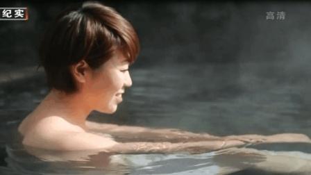 中国美女体验日本的露天温泉、露天浴场, 连连惊叹不已!