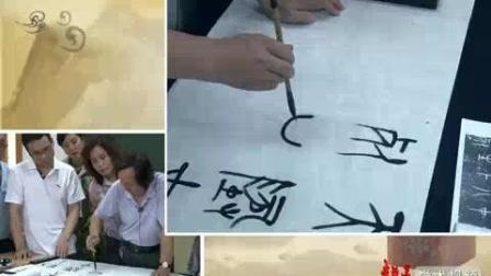 第10集 篆刻的技术与艺术(七)