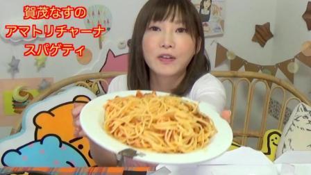 大胃王木下: 两大份披萨+三盘意大利面 共4000千卡