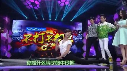 女明星上综艺节目的各种劈叉一字马, 还是热巴的