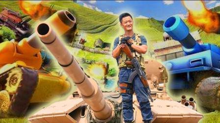 当《战狼2》遇到经典游戏《坦克大战》! #大鱼FUN制造#