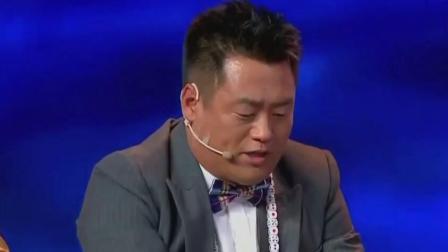 宋晓峰文松版麻将句句包袱笑点十足, 最后董三毛成功逆袭