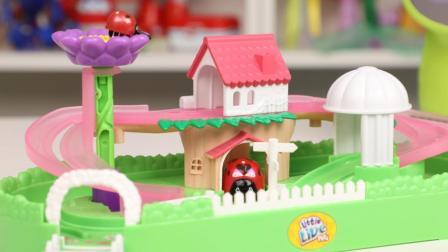 趣盒子玩具 第一季 可爱七星瓢虫玩具屋分享 布丁豆豆介绍七星瓢虫  可爱七星瓢虫玩具屋
