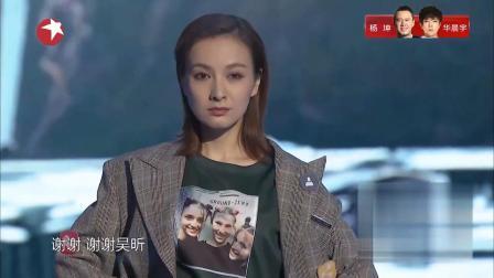 《我的新衣》吴昕的最后表演,这次要无拘无束放飞自我!