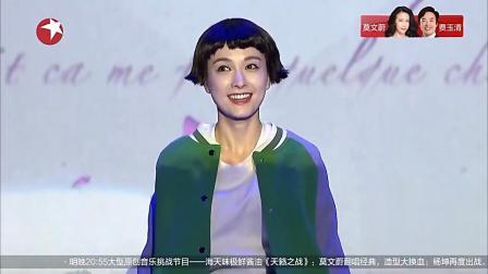 """《我的新衣》吴昕出演""""天使爱美丽""""!效果出乎人意料之外"""