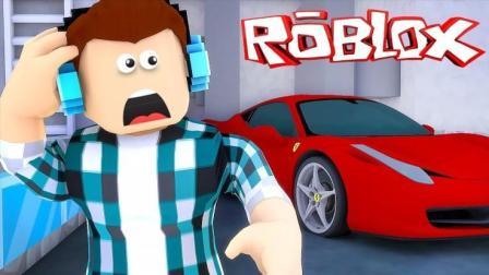 「Roblox乐高汽车模拟器」乐高爆笑试驾千万跑车! 海中行驶作弊上演速度与激情! 小格解说