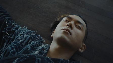 《河神》李现灵堂点烟辩冤被熏的晕倒,张铭恩碰巧相救