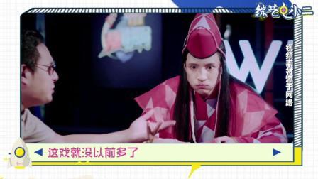 综艺电小二-薛之谦将被罢免副局长 回归高级特工