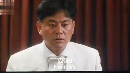 梁家辉年轻时候演喜剧也是一流啊! 尤其是和陈百祥、刘德华这段!