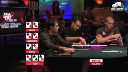 【德州扑克】: 什么牌都敢诈是毒王! 什么牌都敢抓才是真大神!