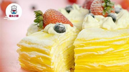 罐头小厨 第二季 榴莲千层蛋糕 这道网红甜点轻松在家做 122