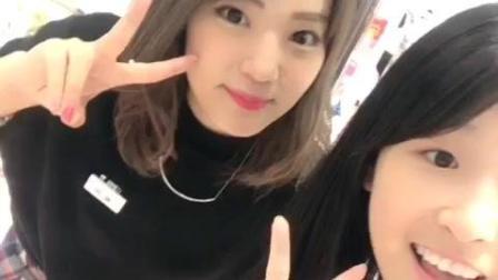 玩转日本: 碰到了一位学姐在这兼职前台服务员, 我们学校的校花!