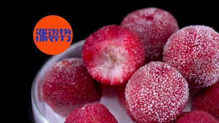 微在涨姿势 2017 这些水果冷冻后 比冰淇淋还好吃 161