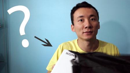 米哥Vlog-456:小事件,大惊喜!