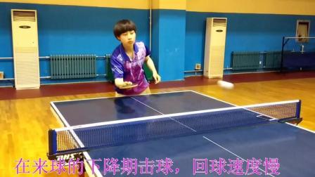 乒乓技术》搓球技术特点及运用, 慢搓