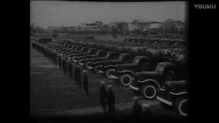 中国第一次阅兵大典, 68年前的这个视频告诉我们军魂不是一天练成