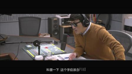 几分钟带你看完《恐怖直播》一部逆天式的韩国罪剧情片