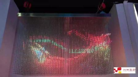 裸眼立体LED显示技术