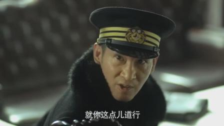 《黑土热血》王劲松饰演的厅长丁峰27集精彩剧集