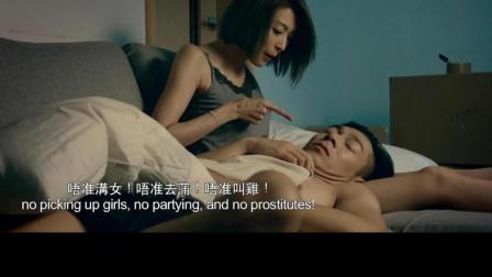 西谎极落太爆太子太空舱粤语预告片