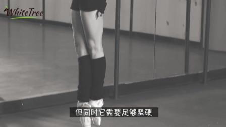 一位芭蕾舞演员的足部护理日常