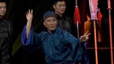 杨树林当众欺负小孩子, 不想对方是个武林高手, 分分钟被KO