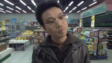 这样的人去超市容易被打死, 恨得牙痒痒, 真是朵奇葩!
