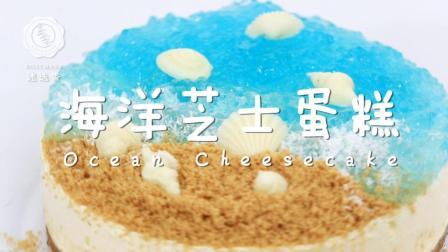 美哭了, 不愧是今年最火爆的人气网红蛋糕!