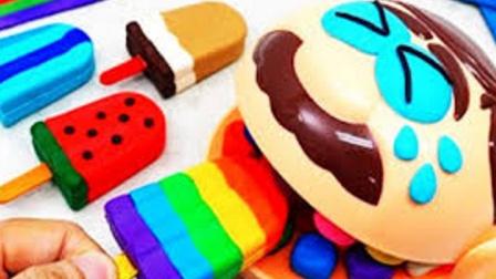 彩泥可以这样玩 DIY雪糕冰棒冰淇淋 大嘴怪最爱吃了