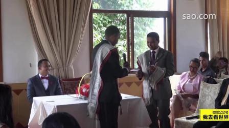 我去看世界 2017 一场非洲马达加斯加的婚礼是如何举办的(二) 148