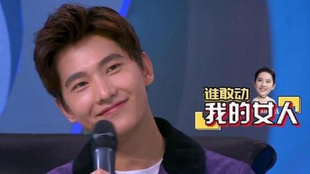 女神刘亦菲说很爱他, 杨洋怒刷存在感, 觉得比宋