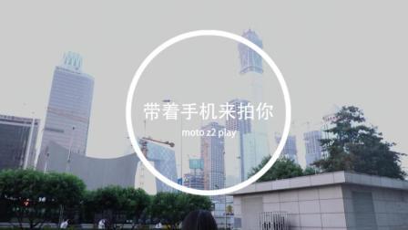 moto z2 play+哈苏摄影模块 挑战中国尊最远拍摄距离
