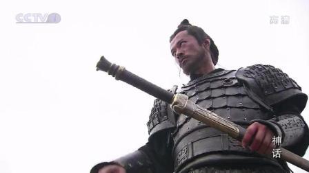 《神话》西楚霸王最后一战, 力斩千人!