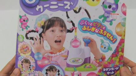 【喵博搬运】【可爱手工】气球制造机ヾ(o◕∀◕)ノ