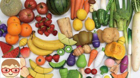 过家家切水果游戏,烹饪做饭表演视频