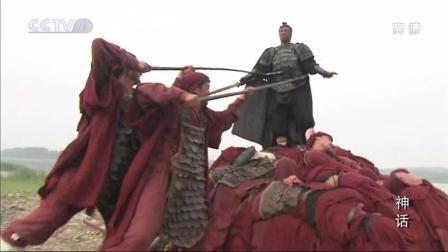 《神话》项羽: 今日我虽死, 却还是西楚霸王! 而后血染乌江!